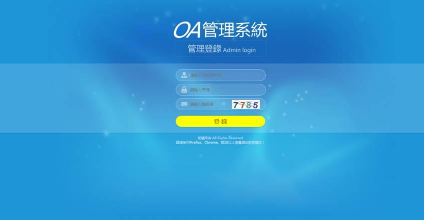 2020版OA开心乐园带暗扣-V5源码网